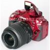 Nikon D5300 AF-P 18-55 VR Kit