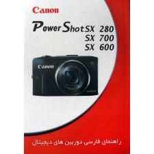 کتاب راهنمای PowerShot SX280 SX700 SX600